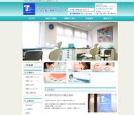 たかし矯正歯科クリニック(サイトイメージ)