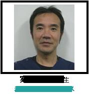案西 浩平 先生:赤坂デンタルオフィス