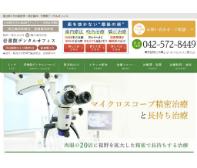 壱番館デンタルオフィス(サイトイメージ)