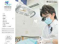 松尾歯科矯正歯科(サイトイメージ)