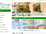 にしむら矯正歯科医院(サイトイメージ)