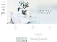 かわさきノエル矯正歯科(サイトイメージ)