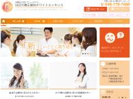 SHIN矯正歯科ホワイトエッセンス(サイトイメージ)