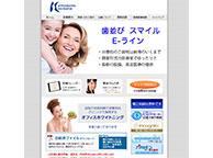 歯列矯正センター(サイトイメージ)