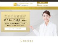 福岡天神ティース矯正歯科センター(サイトイメージ)