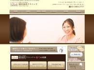 岡田歯科クリニック(サイトイメージ)