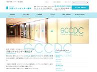 汐留シティセンター歯科(サイトイメージ)