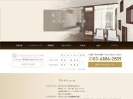 ただなわデンタルクリニック下北沢(サイトイメージ)
