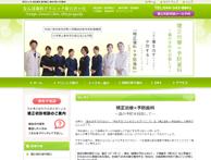 なんぽ歯科クリニック新百合ヶ丘(サイトイメージ)