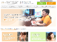 川崎スマート矯正歯科(サイトイメージ)