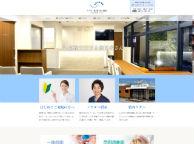 スマイル歯科・矯正歯科(サイトイメージ)