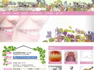 近川矯正歯科クリニック(サイトイメージ)