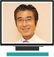 榎本 勤 先生:池袋クリア矯正歯科・歯科