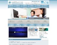 にいむら歯科医院(サイトイメージ)