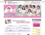 銀座並木通りさゆみ矯正歯科クリニック(サイトイメージ)