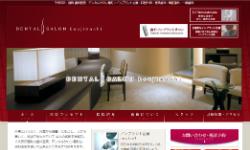 デンタルサロン麹町(サイトイメージ)