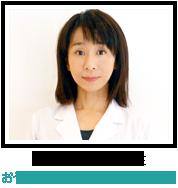 尾山 奈々子 先生:おやま歯科・矯正歯科クリニック