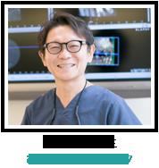 青木 健 先生:あおき歯科クリニック