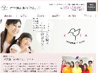 きた矯正歯科クリニック(サイトイメージ)
