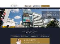 大阪ライフ歯科・矯正歯科(サイトイメージ)