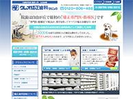 ph_kureo(サイトイメージ)