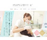桜井矯正歯科クリニック(サイトイメージ)