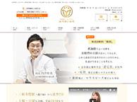 三軒茶屋デンタルデザイン歯列矯正歯科(サイトイメージ)