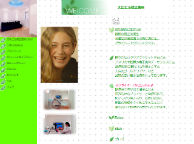 大江ビル矯正歯科(サイトイメージ)