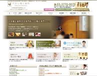 代官山矯正歯科(サイトイメージ)