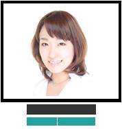 照山 裕子 先生:クリア歯科 新宿院