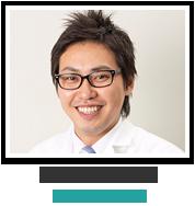 佐野 徳太郎 先生:渋谷宮益坂歯科