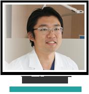 好井 健一 先生:アオイチデンタルクリニック