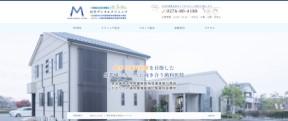 村井デンタルクリニック(サイトイメージ)