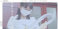 銀座みゆき通りデンタルクリニック(サイトイメージ)