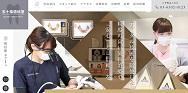五十嵐歯科室(サイトイメージ)