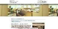南青山デンタルクリニック(サイトイメージ)