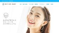 新宿スワン歯科・矯正歯科(サイトイメージ)