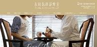 吉田歯科診療室(サイトイメージ)